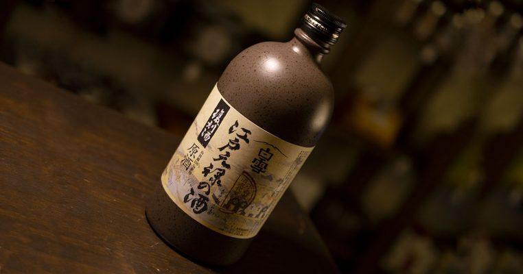 shirayuki edo genshu